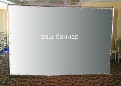 Рекламные конструкции Пример 2