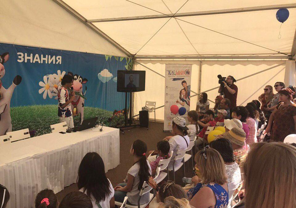 Фестиваль «Молочная страна» в Уфе