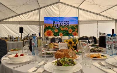 Деловое мероприятие для Казанского МЭЗа (Бузулук)