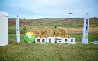 Выездное событие компании Syngenta и бренда «Солгард» для аграриев
