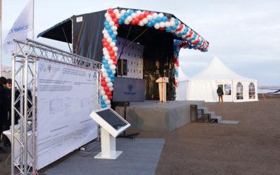 Открытие участка федеральной трассы Уфа–Оренбург